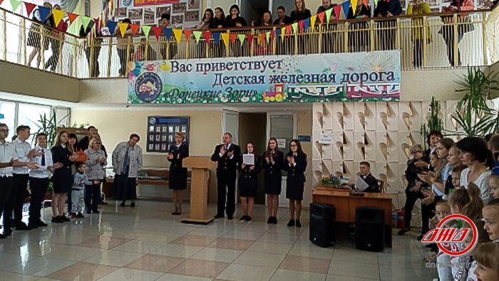 Дети Детская железная дорога Государственное предприятие Донецкая железная дорога Донецкая народная республика