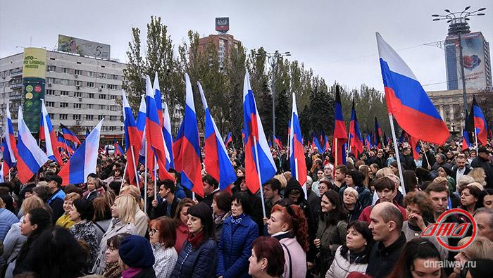 День флага Донецкая народная республика Государственное предприятие Донецкая железная дорога