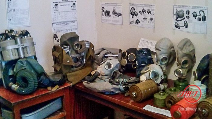 День гражданской обороны Государственное предприятие Донецкая железная дорога Донецкая народная республика
