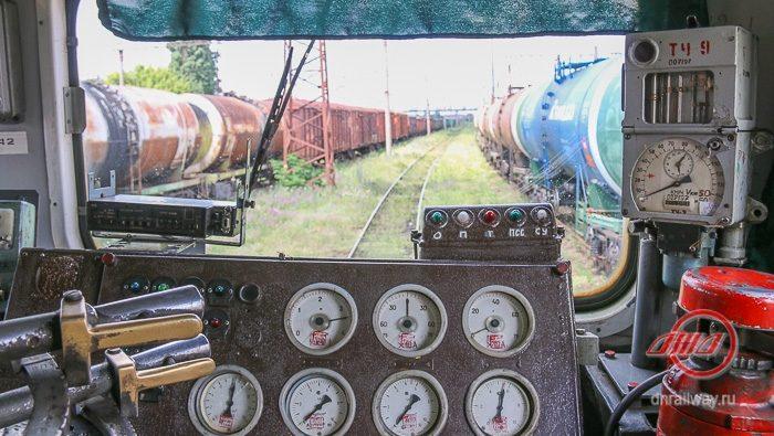 Поезд кабина Государственное предприятие Донецкая железная дорога Донецкая народная республика