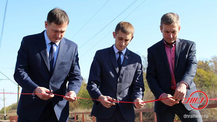 Мост открытие Пантелеймоновка Государственное предприятие Донецкая железная дорога Донецкая народная республика