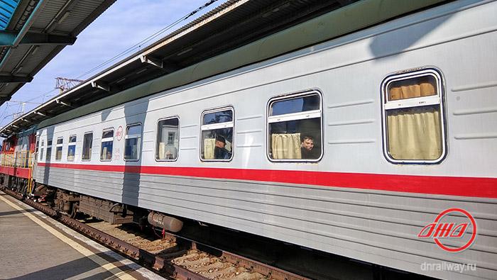 Поезд пассажирский вагон Пассажирская служба Государственное предприятие Донецкая железная дорога Донецкая народная республика