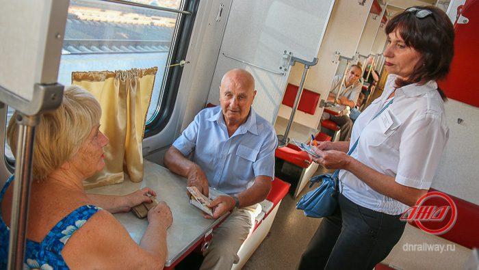 Вагон проводник билет Государственное предприятие Донецкая железная дорога Донецкая Народная республика