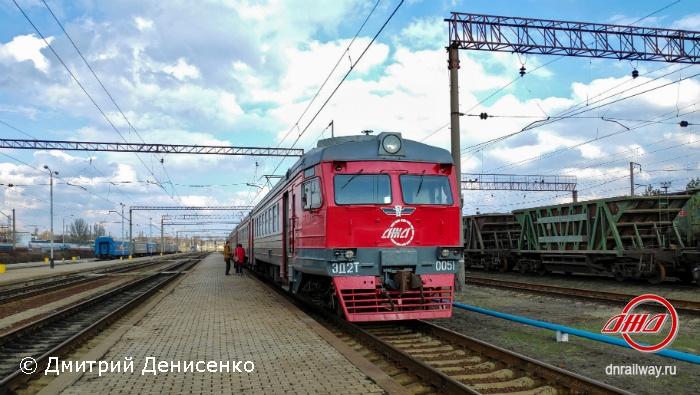 Поезд ЭД2Т-0051 Государственное предприятие Донецкая железная дорога Донецкая Народная республика