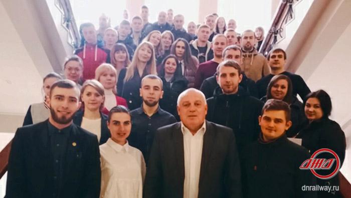 Молодежный совет Профессиональный союз работников Донецкой железной дороги Донецкая Народная республика