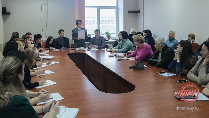Охрана труда семинар Государственное предприятие Донецкая железная дорога Донецкая Народная республика