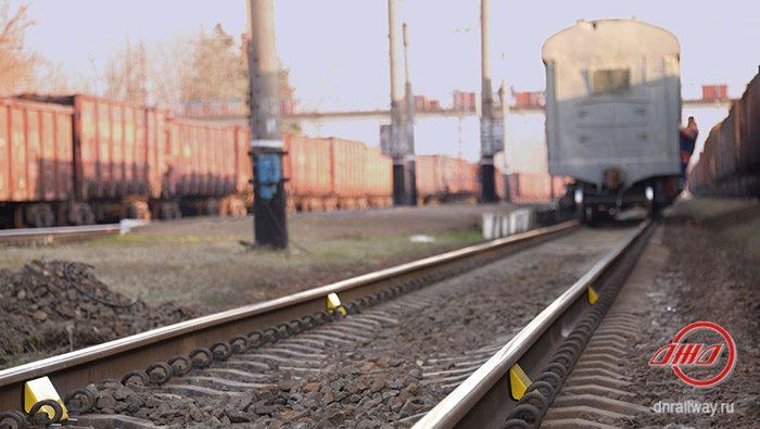 Весы железнодорожные Харцызск грузовые вагоны Государственное предприятие Донецкая железная дорога Донецкая народная республика Трансграничный концерн Железные дороги Донбасса