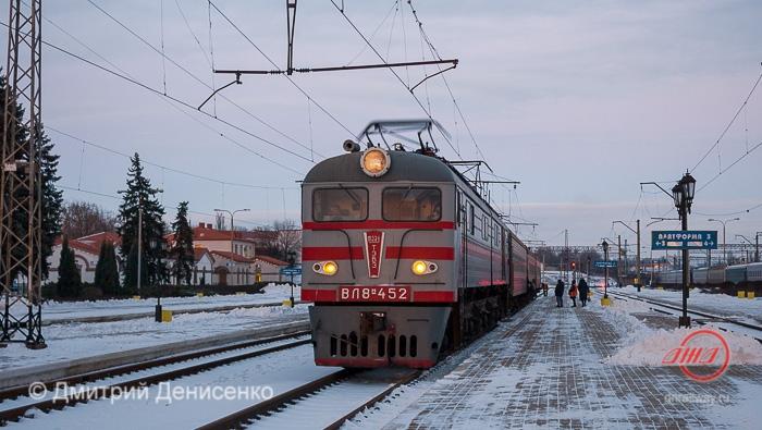 Поезд зима Пассажирская служба Государственное предприятие Донецкая железная дорога Донецкая Народная республика