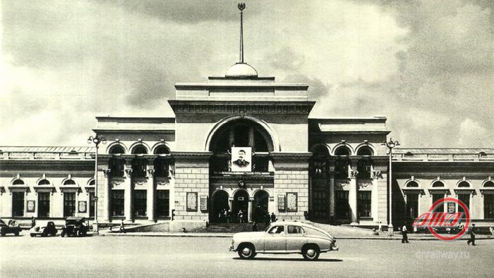 Сталино вокзал Государственное предприятие Донецкая железная дорога Донецкая Народная республика