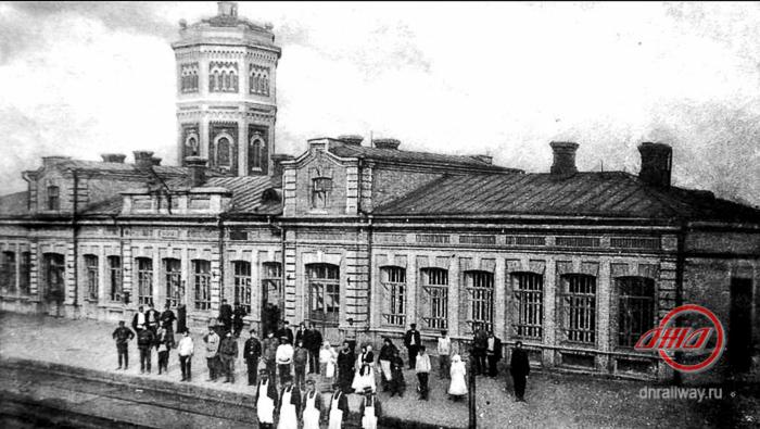 Юзовка вокзал Государственное предприятие Донецкая железная дорога Донецкая Народная республика