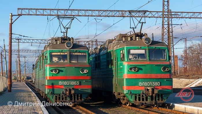 Поезда Иловайск Государственное предприятие Донецкая железная дорога Донецкая Народная республика