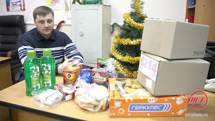 Подарки Новый год Государственное предприятие Донецкая железная дорога Донецкая Народная республика