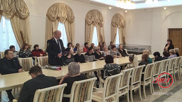 Заседание Государственное предприятие Донецкая железная дорога Донецкая Народная республика