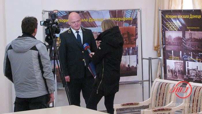 Вокзал Донецк интервью Государственное предприятие Донецкая железная дорога Донецкая Народная республика
