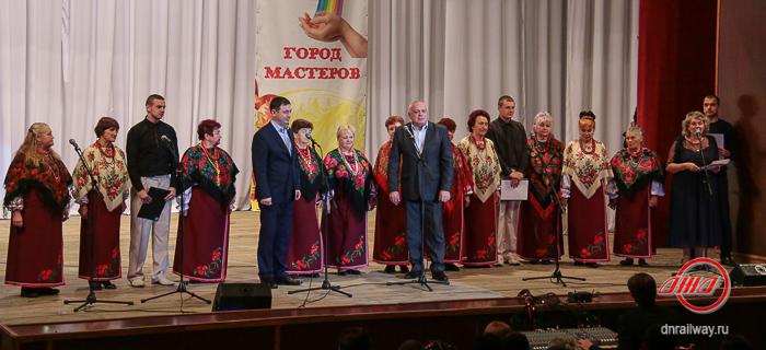 Город мастеров Государственное предприятие Донецкая железная дорога Донецкая Народная республика