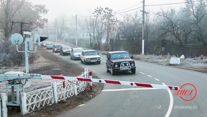 Железнодорожный переезд Государственное предприятие Донецкая железная дорога Донецкая Народная республика