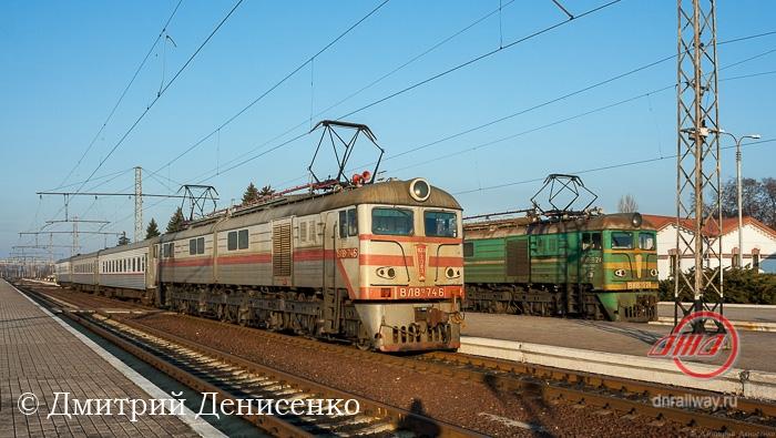 Поезда Пассажирская служба Государственное предприятие Донецкая железная дорога Донецкая Народная республика