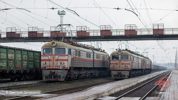 Поезда Криничная грузовые вагоны Государственное предприятие Донецкая железная дорога Донецкая Народная республика