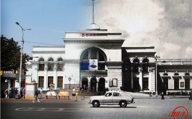 Железнодорожный вокзал Донецк история Государственное предприятие Донецкая железная дорога Донецкая Народная республика