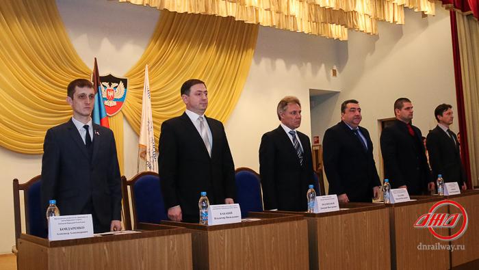 Марка почта 150 лет Государственное предприятие Донецкая железная дорога Донецкая Народная республика