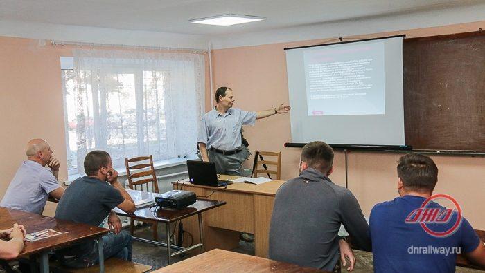 Учебный центр профессиональных квалификаций Государственное предприятие Донецкая железная дорога Донецкая Народная республика