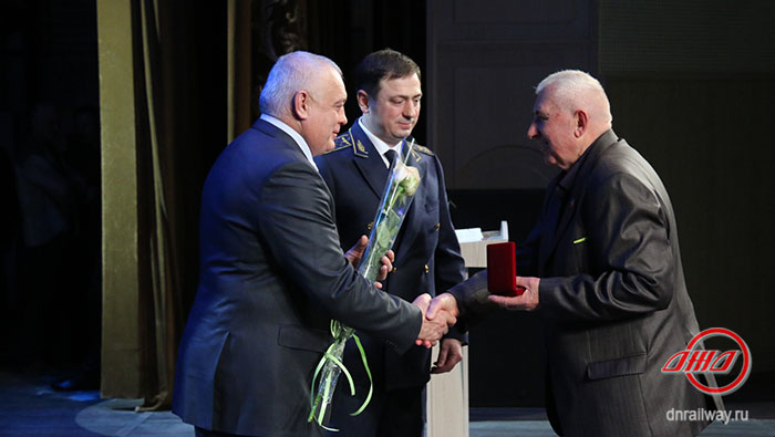 Юбилей 150 лет железная дорога Государственное предприятие Донецкая железная дорога Донецкая народная республика