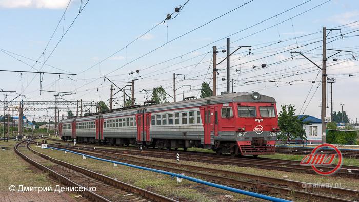 Поезд пути Пассажирская служба Государственное предприятие Донецкая железная дорога Донецкая народная республика