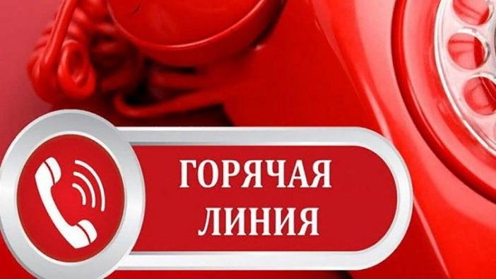 Горячая линия Государственное предприятие Донецкая железная дорога Донецкая Народная республика