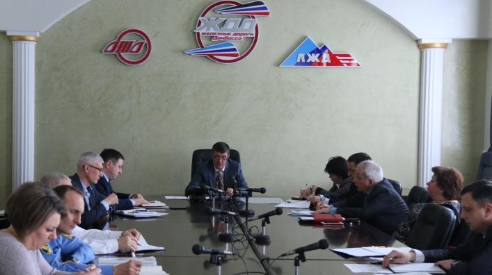 Селекторное совещание управление Государственное предприятие Донецкая железная дорога Донецкая Народная республика