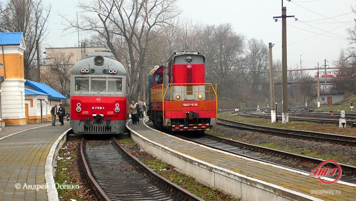 Станция поезда Пассажирская служба Государственное предприятие Донецкая железная дорога Донецкая народная республика