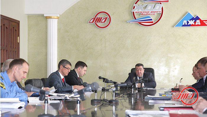 Селекторное совещание Государственное предприятие Донецкая железная дорога Донецкая народная республика