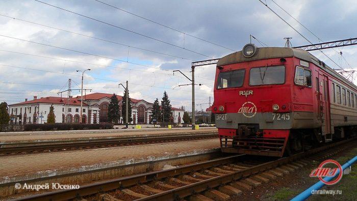 Электричка вокзал весна Государственное предприятие Донецкая железная дорога Трансграничный концерн Железные дороги Донбасса