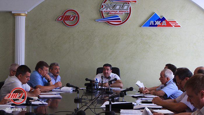 Селекторное совещание Государственное предприятие Донецкая железная дорога Донецкая Народная Республика Трансграничный концерн Железные дороги Донбасса