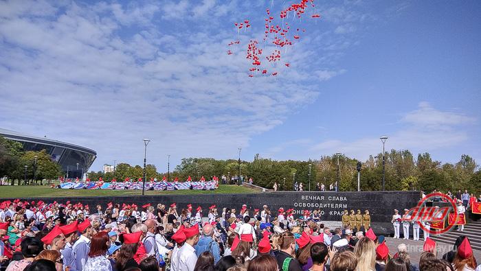 Митинг День освобождения Донбасса 77 лет Государственное предприятие Донецкая железная дорога Донецкая народная республика Трансграничный концерн Железные дороги Донбасса