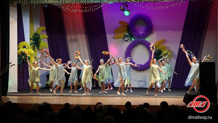 8 Марта Международный женский день праздничный концерт поздравление Донецкая железная дорога Донецкая Народная Республика Трансграничный концерн Железные дороги Донбасса