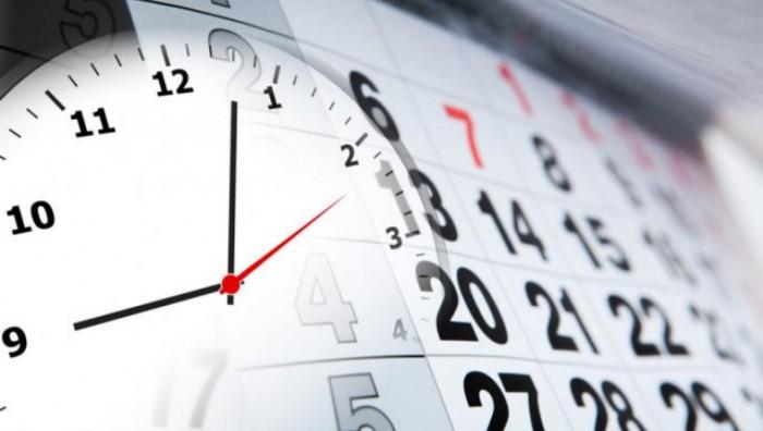 Часы календарь праздники выходные Государственное предприятие Донецкая железная дорога Донецкая Народная Республика Трансграничный концерн Железные дороги Донбасса